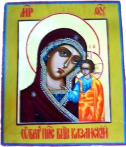 Икона Казанской БМ