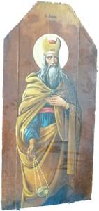 Святой ААРОН